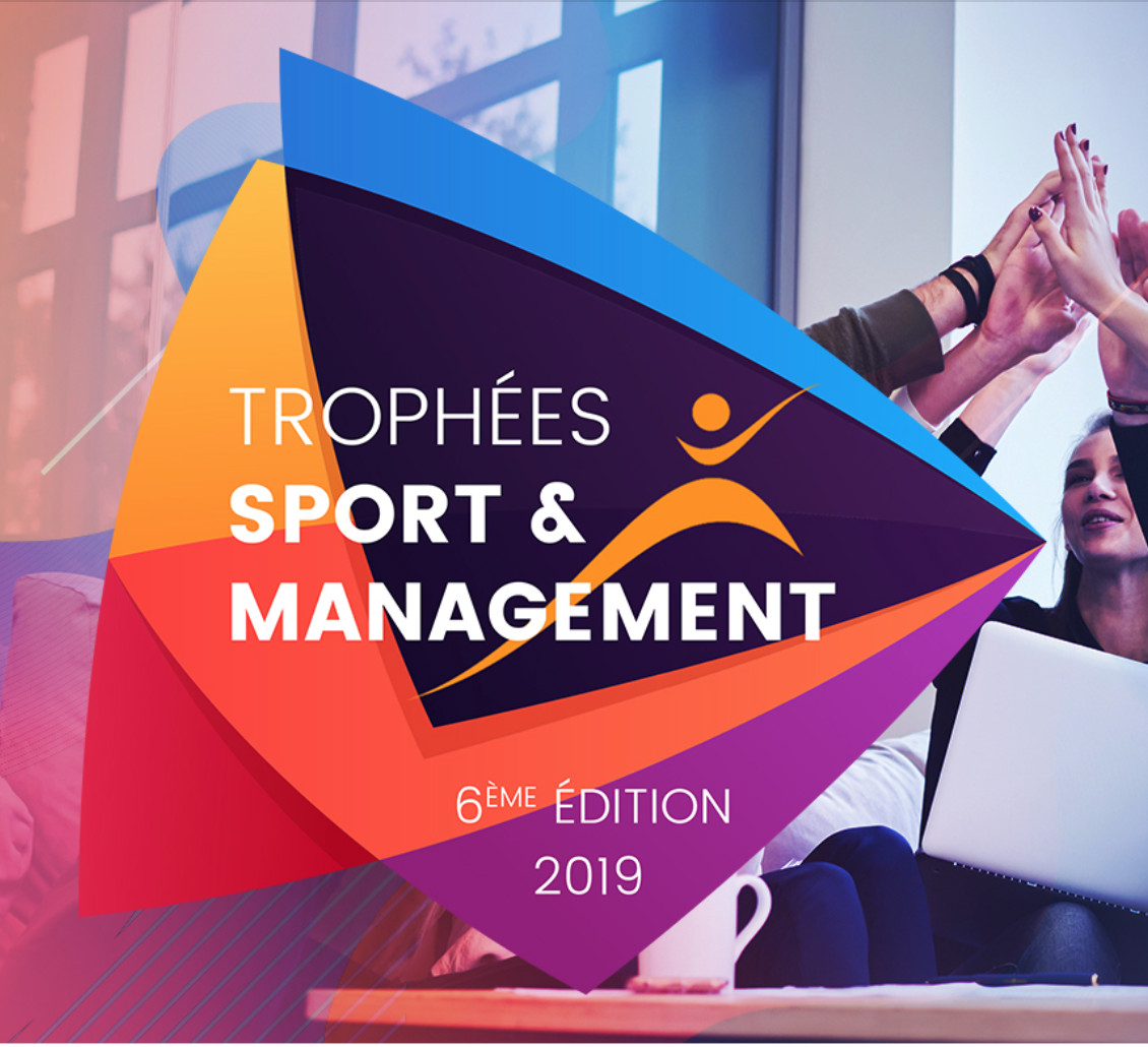 event sport trohees